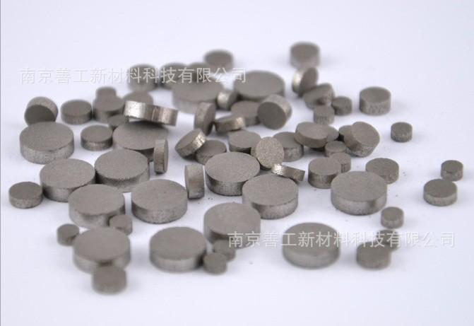 吸气剂(锆钒铁非蒸散型)