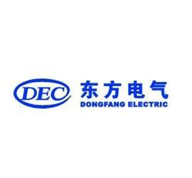 东方电气集团东方锅炉股份有限公司