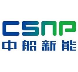 中国船舶重工集团新能源有限责任公司